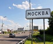 В Москве будет построено 270 км дорог за три года