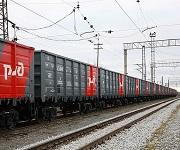ФГК грозит штраф в размере 7 млрд. рублей